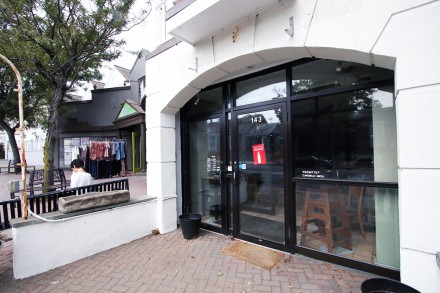 Capuli Restaurant to 143 Post Road East, Westport CT
